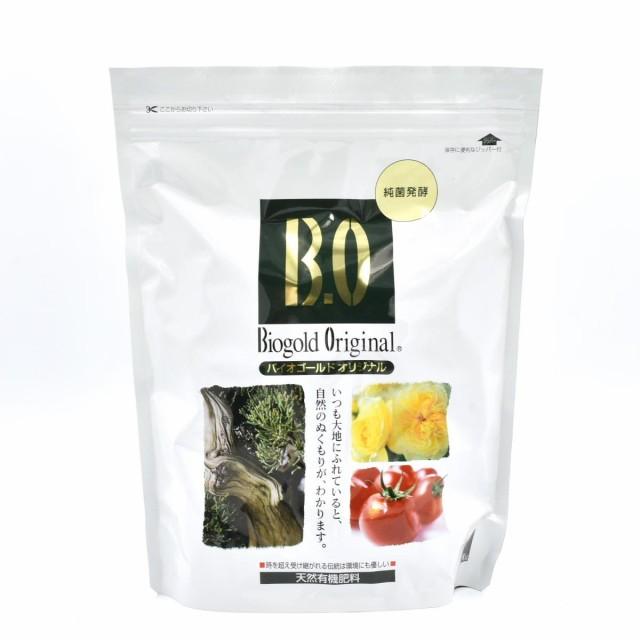 Biogold Original バイオゴールドオリジナル(900g) 【盆栽肥料き】 bonsai 盆栽道具