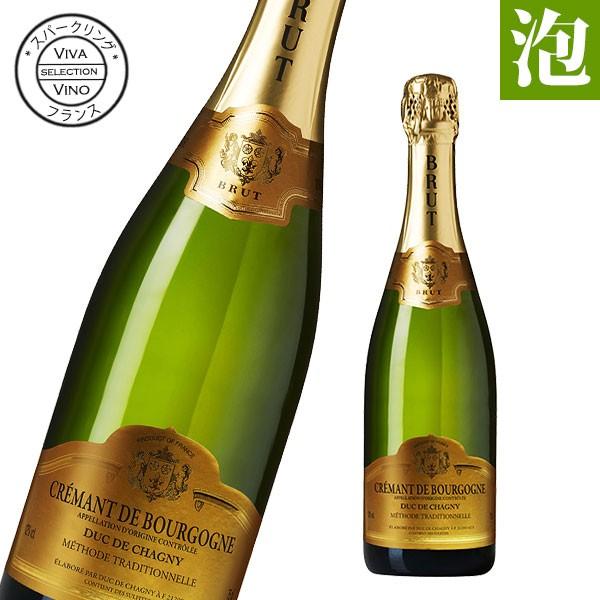 クレマン・ド・ブルゴーニュ デュック・ド・シャニー フランス産辛口 泡 フランスワイン 泡 辛口 スパークリングワイン party