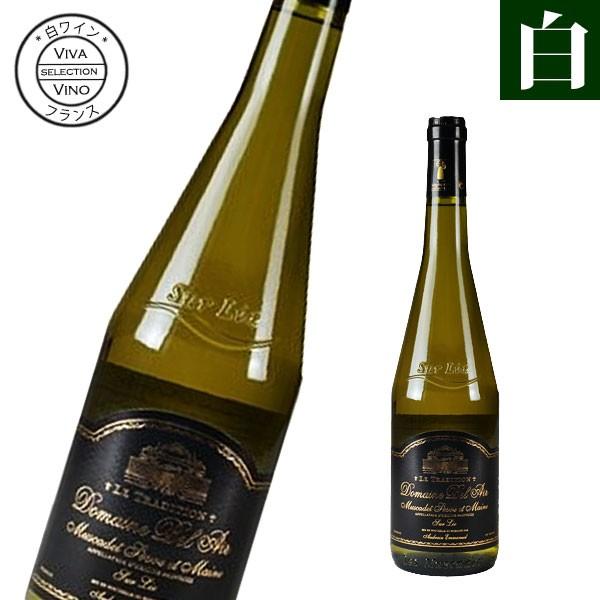ワイン 白ワイン ドメーヌ・べレール ミュスカデ・セーヴル・エ・メーヌ・シュール・リー フランス産辛口 白ワイン フランスワイン フラ