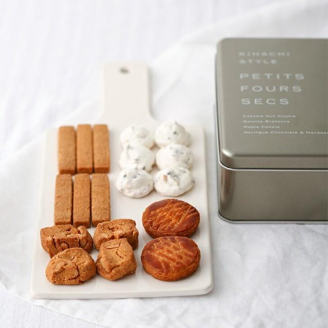 パティスリー キハチ スイーツ お菓子 クッキー ギフト クッキー 詰め合わせ クッキー 缶 かわいい お菓子 ギフト かわいい おしゃれ