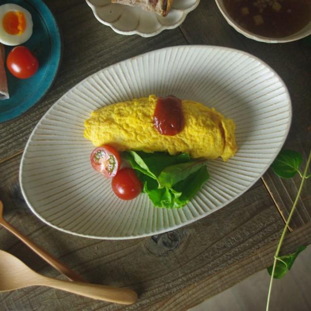 SENシリーズ 楕円大【kinari】益子焼 オーバルプレート 楕円皿 主菜皿 ワンプレートご飯 和モダン 和食器(食洗機対応 電子レンジ使用可)