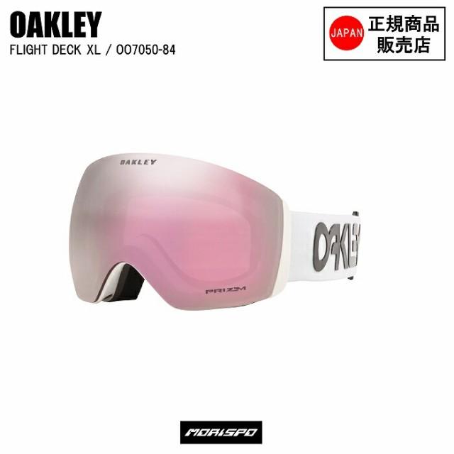OAKLEY オークリー ゴーグル FLIGHT DECK XL FACTORY PILOT WHITE フライトデッキXL ファクトリーパイロットホワイト OO7050-84 プリズム
