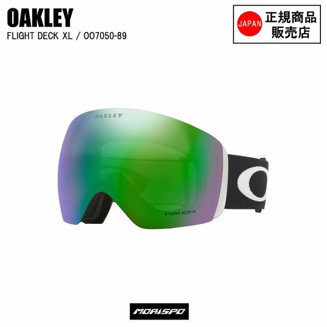 OAKLEY オークリー ゴーグル FLIGHT DECK XL MATTE BLACK フライトデッキXL マットブラック OO7050-89 プリズムジェイド