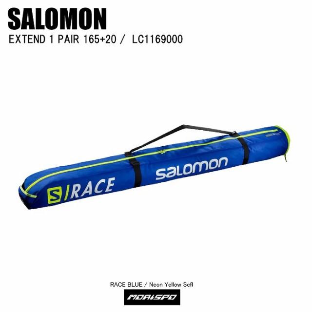 SALOMON サロモン EXTEND 1PAIR 165+20 SKIBAG エクステンド 1ペア スキーバッグ LC1169000 レースブルー/ネオンイエロー ケース