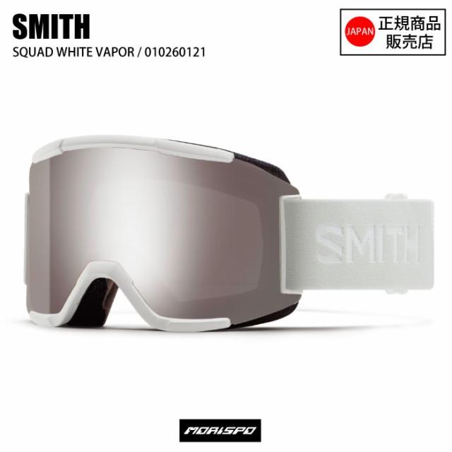 SMITH スミス ゴーグル SQUAD WHITE VAPOR スカッド 010260121 クロマポップ サン プラチナ スキーゴーグル スノーボードゴーグル