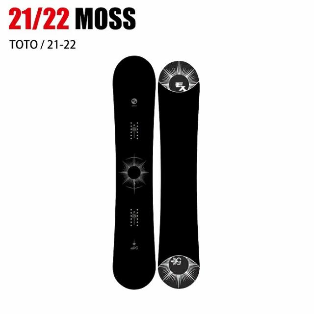 2022 MOSS モス TOTO トト 21-22 オールラウンド カービング パーク ボード板 スノーボード