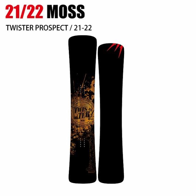 2022 MOSS モス TWISTER PROSPECT ツイスター プロスペクト 21-22 オールラウンド カービング ボード板 スノーボード