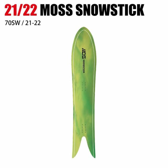 2022 MOSS SNOWSTICK モススノースティック 70 SW スワローテイル 21-22 パウダー ボード板 スノーボード