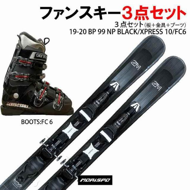 [3][スキー板]2020 SWALLOW BP 99 NP BK + [金具] XPS 10 + [スキーブーツ]2021 GEN FC 6 BK スキーボード セット