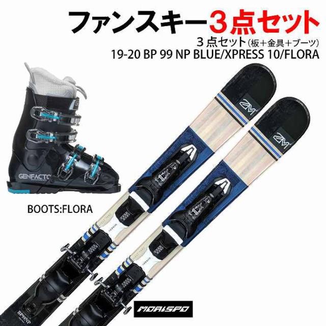 [3][スキー板]2020 SWALLOW BP 99 NP BL + [金具] XPS 10 + [スキーブーツ]2021 GEN FLORA BK スキーボード セット