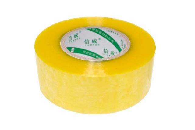 【53mm幅 太幅】 53mm幅 x 240m巻 透明テープ OPPテープ 梱包テープ 梱包用テープ (10個)