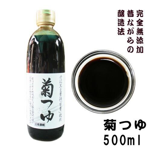 小豆島ヤマロク醤油 菊つゆ 500ml 3倍濃縮タイプ だし醤油 無添加本醸造酵素が生きる 生醤油 しょうゆ| 小豆島 ヤマロク 醤油 ヤマロク