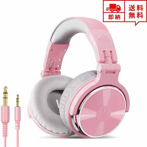 即納 ヘッドフォン ヘッドホン ヘッドセット 3.5mmアダプタ グレーxピンク 有線 マイク内臓 折りたたみ式 タブレット/ラップトップ/PC/iP