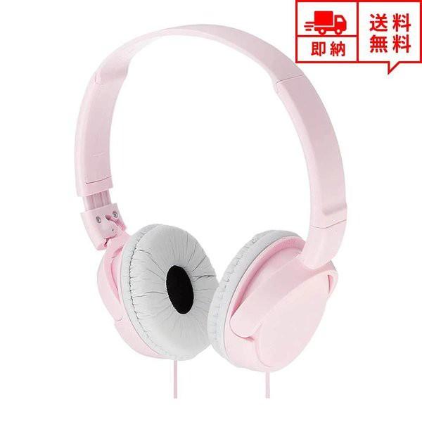 即納 SONY ソニー ヘッドフォン ヘッドホン ヘッドセット 3.5mmアダプタ ピンク 有線 折りたたみ式 タブレット/ラップトップ/PC/iPhone/