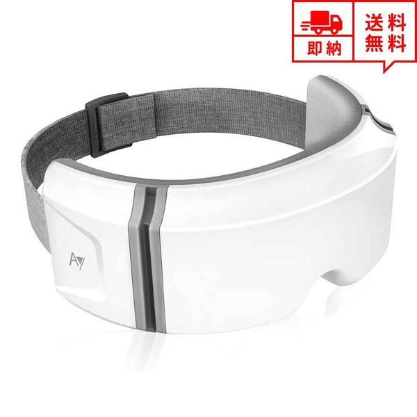 即納 アイウォーマー スリープ アイマスク ヘッドホン 一体型 ホワイト Bluetooth ワイヤレス 無線 USB充電式 音楽 安眠 遮光 快眠 サポ