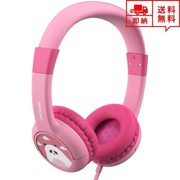 即納 ヘッドフォン ヘッドホン ヘッドセット キッズ 子供用 パンダ ピンク 3.5mmアダプタ 有線 小型 スマホ タブレット