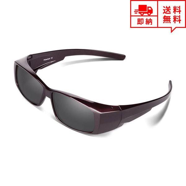 即納 オーバーサングラス メガネの上から掛けられる スポーツサングラス 偏光レンズ サングラス チョコレート 紫外線カット メンズ レデ