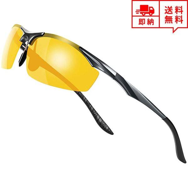 即納 スポーツサングラス 偏光レンズ ダークイエロー 1枚レンズ メタル 紫外線カット メンズ レディース ジョギング ランニング マラソン