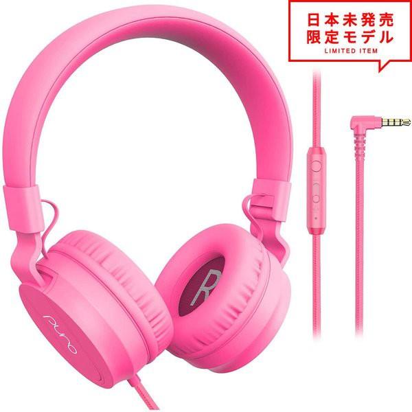 ヘッドフォン ヘッドホン ヘッドセット キッズ 子供用 ピンク 3.5mmジャック 小型 折りたたみ スマホ タブレット