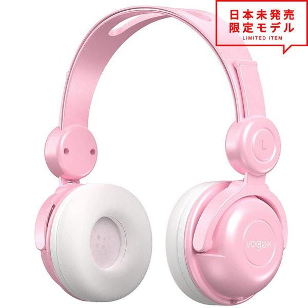 ヘッドフォン ヘッドホン ヘッドセット キッズ 子供用 ピンク 3.5mmアダプタ 有線 小型 スマホ タブレット