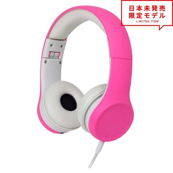 ヘッドフォン ヘッドホン ヘッドセット キッズ 子供用 ピンク 3.5mmアダプタ 有線 小型 折りたたみ スマホ タブレット