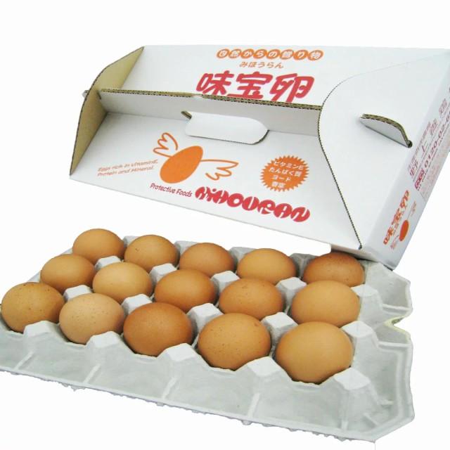 味宝卵 30個入り