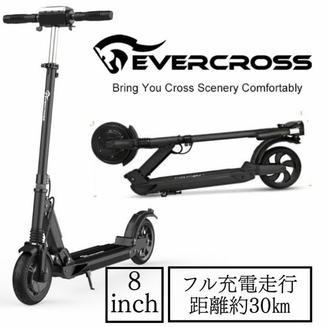 EVERCROSS 電動キックボード 電動スクーター 黒 折り畳み 大人用 電動キックスクーター 7.5Ah大容量製バッテリー 最大時速30キロ 軽量