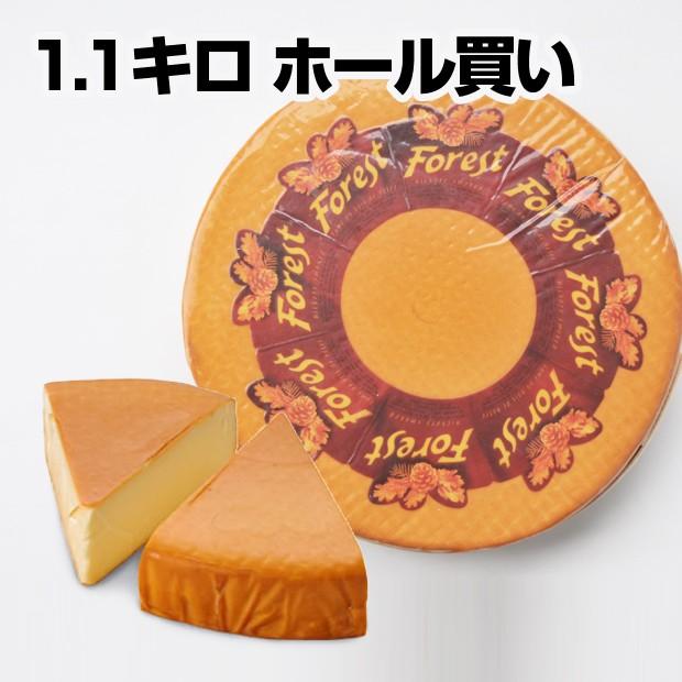 フォレスト スモーク チーズ 約1.1kg 【ホールサイズ】(予約の場合: 商品確保次第の発送となります)チーズ
