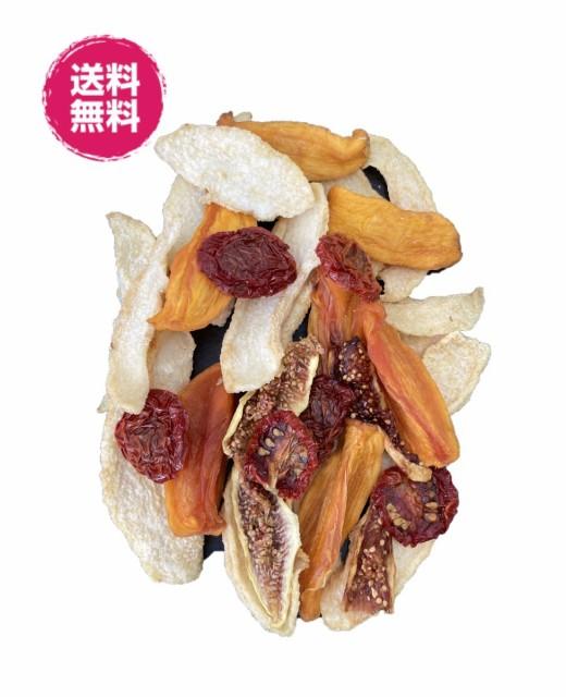 国産 無添加 ドライミックス4種 ★宝石の森★ 55g×5袋 いちじく 梨 柿 とまと (宝石の森 55g×5P) 送料無料 おやつ お茶う