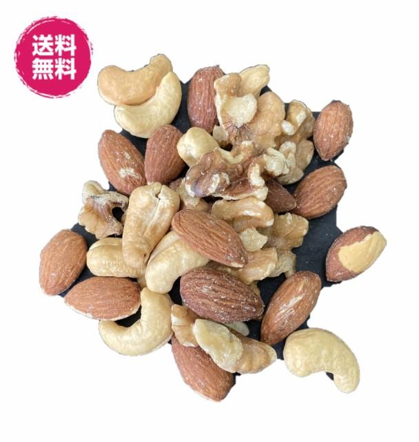 素焼き 3種のミックスナッツ 300g/100gパックが3袋入り ナッツ 送料無料 (素焼3種のミックス100g×3P)アーモンド くるみ カシューナ