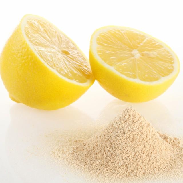 野菜パウダー レモンファインパウダー 40g 無添加 国産野菜100% 加熱せずに使える数少ない野菜パウダー