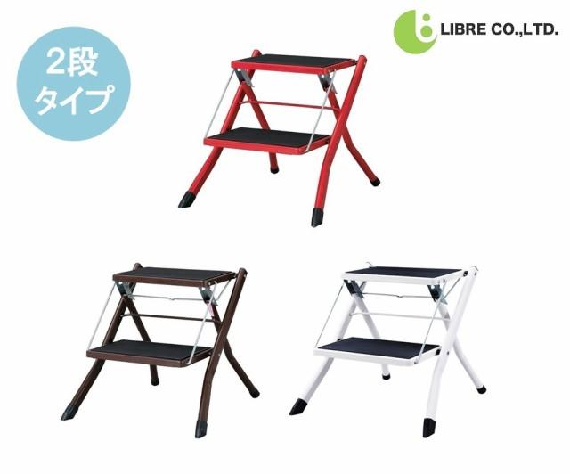 脚立 踏み台 おしゃれ 折りたたみ 2段 ステップ 梯子 はしご ステップ台 折り畳み 持ち運び 家庭用 カラフル LB-181