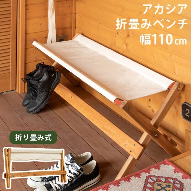 ベンチ 木製 折りたたみ 椅子 キャンプ ガーデンベンチ アウトドア チェア おしゃれ 屋外 室内 ベランダ 子供 飾り台 リビング コンパク