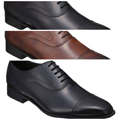 【ポイント5倍】リーガル 靴 メンズ 21URBD ハイヒール ストレートチップ ビジネスシューズ