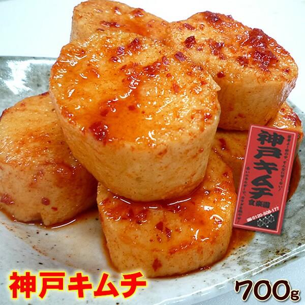 ちまたで噂の絶品味 やまいもキムチ 約700g【業務用】 山芋 キムチ