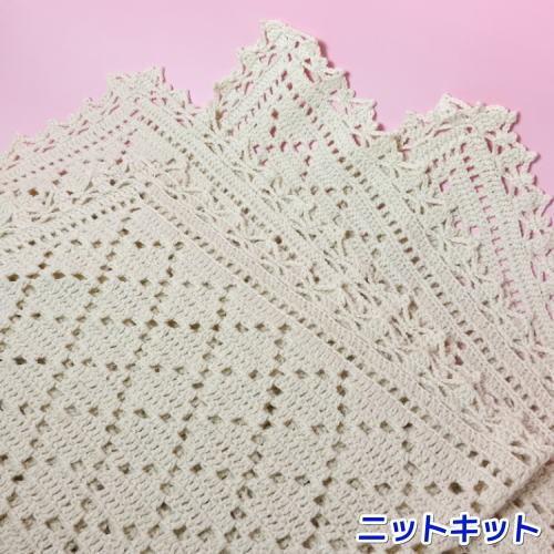 オーガニックコットン100%のポームベビーで編む赤ちゃん用おくるみアフガン 毛糸セット ハマナカ 人気キット 編みものキット 無料編
