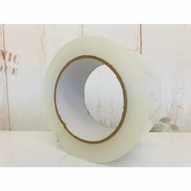 OPPテープ ガムテープ 梱包テープ 幅48mm×長さ100m巻×厚さ0.05mm
