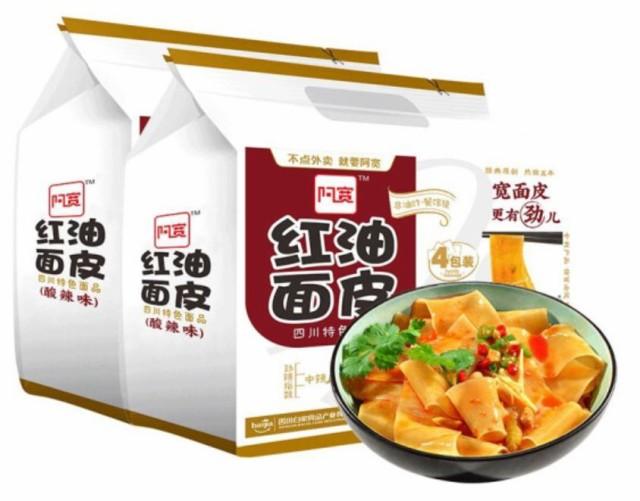 白家食品 阿寛 紅油面皮 酸辣味 インスタントラーメン 4食入 460g 中華物産 中華食品