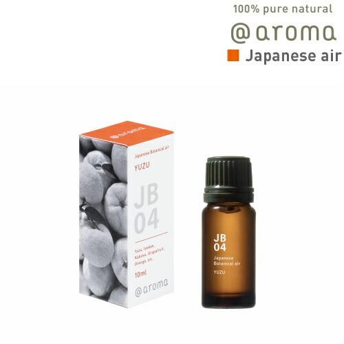 【公式アットアロマ @aroma】JB04 柚子