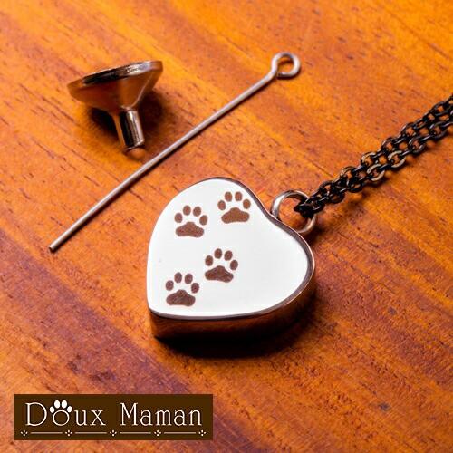 【送料無料】Doux Maman ドゥママン メモリアルペンダント 遺骨入れ ペット 愛犬 供養 ハート 肉球 かわいい メンズ&レディースのアクセ