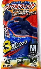 手袋 パワフルフィット 3双セット Mサイズ ( 作業用手袋 軍手 )