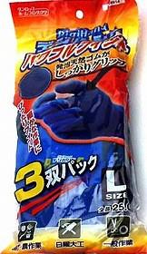 手袋 パワフルフィット 3双セット Lサイズ ( 作業用手袋 軍手 )