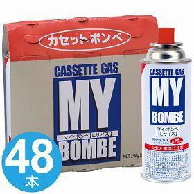 カセットボンベ ガスボンベ マイ・ボンベL 3本×16セット ( 送料無料 カセットガス カセットコンロ ボンベ 燃料 ガスカートリッジ
