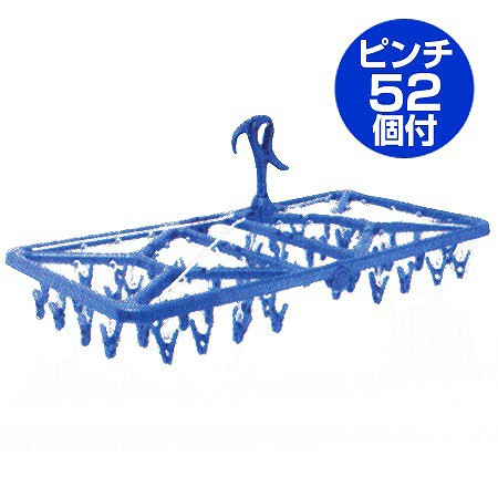 洗濯ハンガー 角ハンガー スーパージャンボハンガー 52ピンチ ( 物干しハンガー 洗濯用品 バスタオルハンガー )