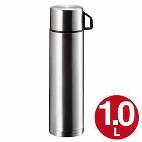 水筒 ステンレスボトル コップ付 1リットル スタイルベーシック ( 保温 保冷 魔法瓶 ダブルステンレスボトル すいとう mug bottle