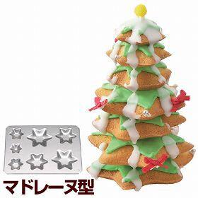 マドレーヌ型 ケーキ型 ミニツリー クリスマス タイガークラウン ( 製菓グッズ 抜き型 ツリー 手作り 製菓道具 お菓子作り プレゼ