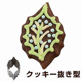 クッキー型 クッキーカッター 柊 葉っぱ 中 クリスマス ステンレス製 タイガークラウン ( 抜き型 製菓グッズ 抜型 クッキー抜型