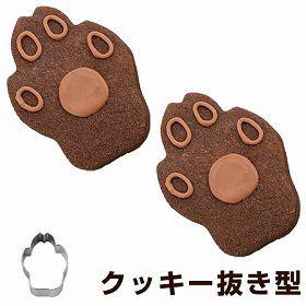 クッキー型 抜き型 ドッグフット 大 ステンレス製 タイガークラウン ( クッキー抜型 クッキーカッター 犬 足型 製菓グッズ 抜型 ク