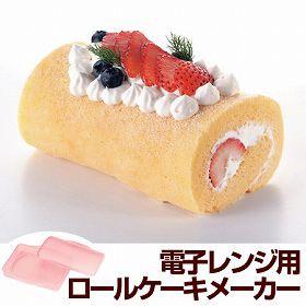 ロールケーキ型 ケーキ型 レンジ用  タイガークラウン ( 製菓グッズ デコレーション 手作り 調理道具 お菓子作り プレゼント クリ