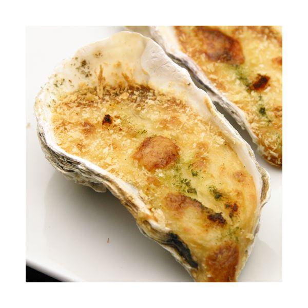 殻付牡蠣グラタン 20個【代引不可】